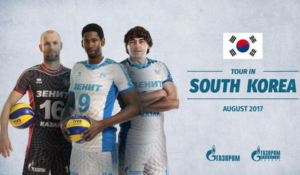 Zenit Kazan Tour To South Korea In August Instavolley Com